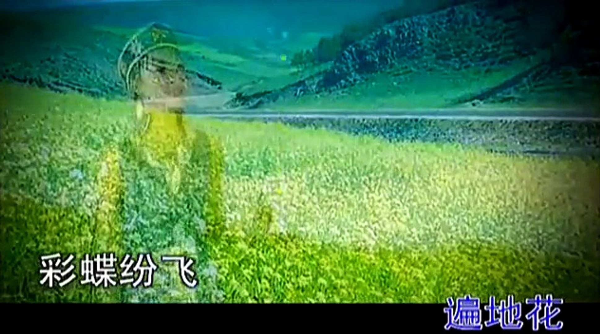 Beautiful Chinese Music【23】Traditional【The Beautiful Grassland is My Home】