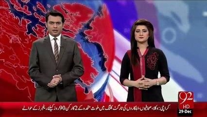 Moulana Muhammad Khan Sherni  Press Conference  – 29 Dec 15 - 92 News HD