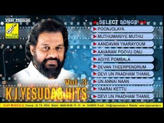 K.J.Yesudas Juke Box | Vol - 3