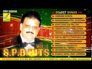 S.P.B Hits Tamil Songs | Juke box | Vol 1