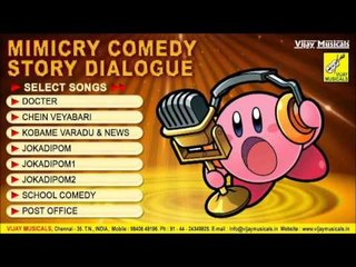 Mimicry   Comedy   Standup Comedy