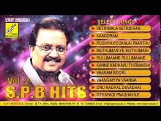 S.P.B Hits Tamil Songs | Juke box | Vol 2