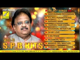 S.P.B Hits Tamil Songs | Juke box | Vol 3