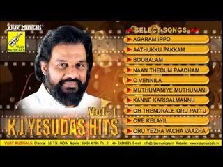 K.J.Yesudas Jukebox | Vol 1