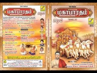Mahabharatham | Abimannan Seidha Asagayapore