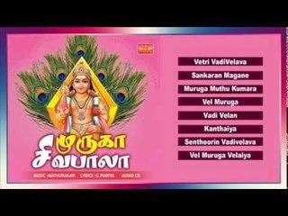 Muruga Shiva Bala Music Juke Box