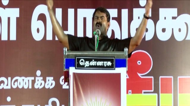 தமிழன் என்பது இனவாதம்; இந்தியன் என்பது முடக்குவாதமா? - சீமான் | Seeman Speech about Tamilan, Indian