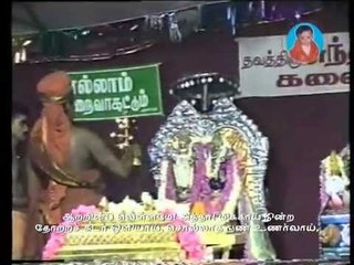 Thiruvasagam - Namasivaya - Sivapuranam With Tamil Lyrics