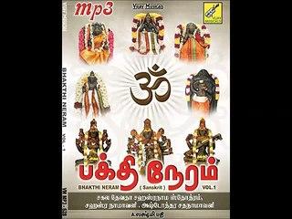 Gayathri Ashtothram | 108 Names Of Goddess Gayathri