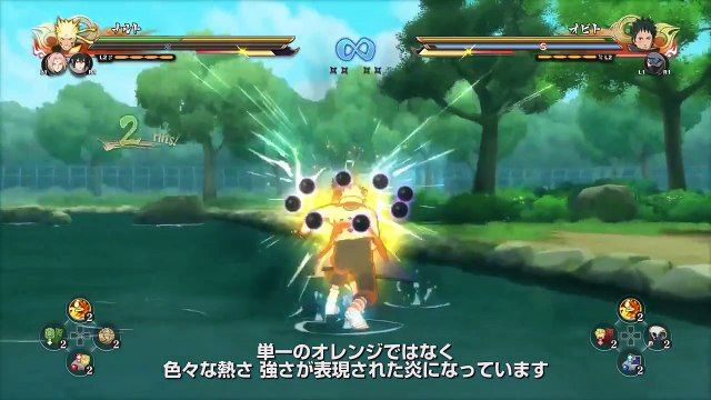 Naruto Shippuden Ultimate Ninja Storm 4 vidéo commentée