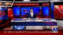 Aaj Shahzaib Khanzada Kay Saath 29th December 2015 on GEO News