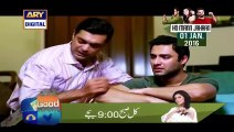 Guzarish Episode 7 Full on Ary Digital 29th December 2015