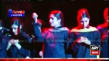 Ary News Headlines 16 December 2015 , Martyrs of APS honoured at Iqbal House