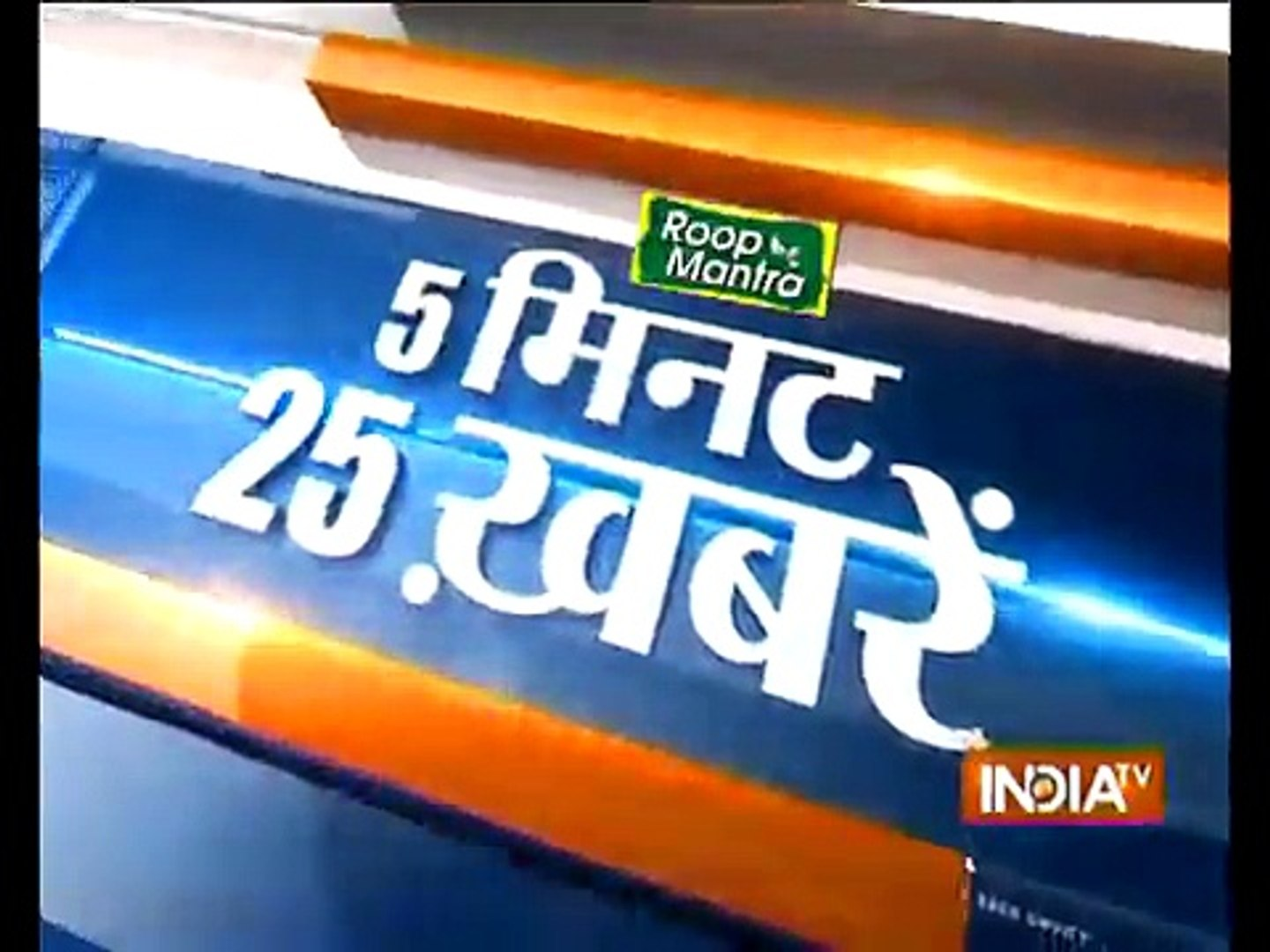 India TV News : Ankhein Kholo India | December 13, 2015
