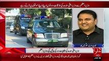Wazeer-E-Alla Sindh Ki Shiqayat  – 30 Dec 15 - 92 News HD