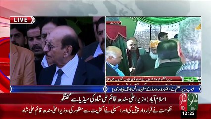Qaim Ali Shah  Press Conference – 30 Dec 15 - 92 News HD