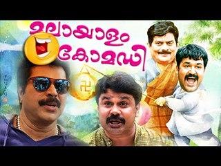 Malayalam Movie Non Stop Comedy Scenes | Malayalam Comedy Scenes | Malayalam Comedy Movies Vol-6