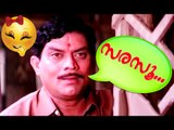 Malayalam Comedy Scenes From Movies | Jagathy Sreekumar Comedy Scenes | Malayalam Comedy Movies 2015