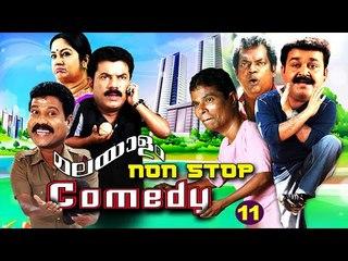 Malayalam Comedy Scenes - Non Stop Comedy - Malayalam Comedy Movies Volume - 11