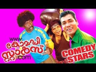 Malayalam Comedy Stage Show | www.Comedy Star.com | Kottayam Somaraj,Jaffer Idukki Comedy