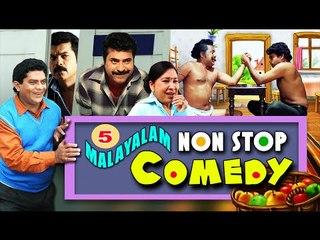 Malayalam Movie Non Stop Comedy Scenes | Malayalam Comedy Scenes | Malayalam Comedy Movie Hits