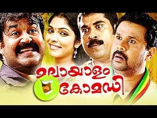 Malayalam Comedy Movies | Malayalam Comedy Scenes From Movies Dileep,Jagathy [HD]