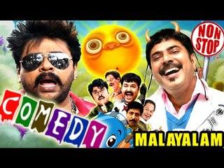 Malayalam Comedy | Malayalam Comedy Movies | Malayalam Non Stop Comedy Volume - 2