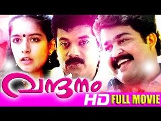 Malayalam Comedy Movie | Vandanam | Mohanlal,Mukesh,Jagadish [HD]