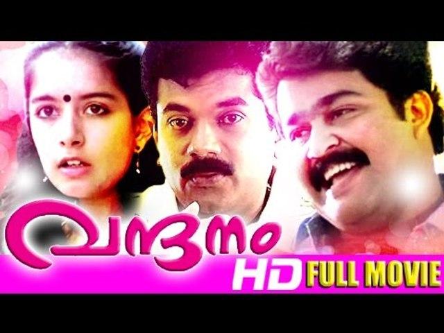 Malayalam Comedy Movie   Vandanam   Mohanlal,Mukesh,Jagadish [HD]