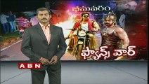 Fan Wars Pawan Kalyans fans and Prabhas fans engage in violent Scuffle (06-09-2015)