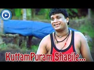 Mappila Album Songs New 2014 - KuttamPuram Shapile. - Album Songs Malayalam