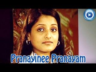 Mappila Album Songs New 2014 - Pranayinee Pranayam Ee Sangeetham - Album Songs Malayalam