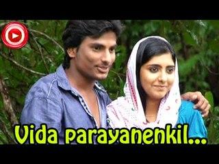Mappila Album Songs New 2014 -  Vida parayanenkil... Album Songs Malayalam