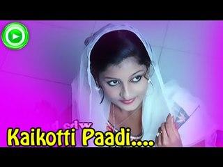 Mappila Album Songs New 2014 - Kaikotti Paadi  - Album Songs Malayalam