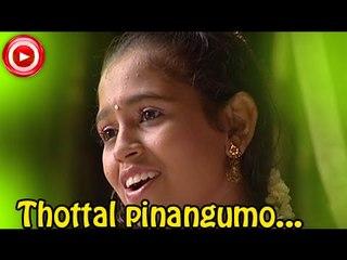 Mappila Album Songs New 2014 - Thottal Pinangumo Poove... - Album Songs Malayalam