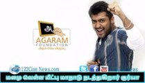 Surya conduct chennai floods Online| 123 Cine news | Tamil Cinema news Online