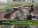 Автомат АЕК 971 Приняли На Вооружение России