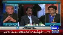 Ajmal Jami & Mujeeb Ur Rehman Making Fun Of Chaudhry Iftikhar