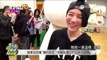 20151230 完全娛樂 Popu Lady合體吉祥物 跨年變身10人團體[HD]