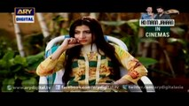 Watch Mere Ajnabi Episode - 22 - 30th December 2015 on ARY Digital