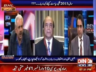 Zardari ke liye koi nahi gher se niklay ga, Bus ker du Bhutto ki lash ko baichna, PPP mein se people nikal gaya hai bus party reh gai hai - AH Bhatti bashes Latif Khosa in live show
