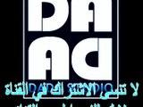 اللقاء الرهيب للساخر باسم يوسف مع شيوخ قناة