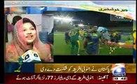 Sarfraz Man Of The Match 49 Runs & 6 Catches CWC 2015 Vs S.A His Family Celebrates Pak Win