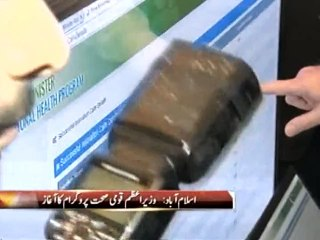 New Year Gift: PM launches National Health Programme