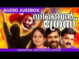 New Malayalam Christian Devotional Album   Divine Grace [ 2015 ]   Audio Jukebox
