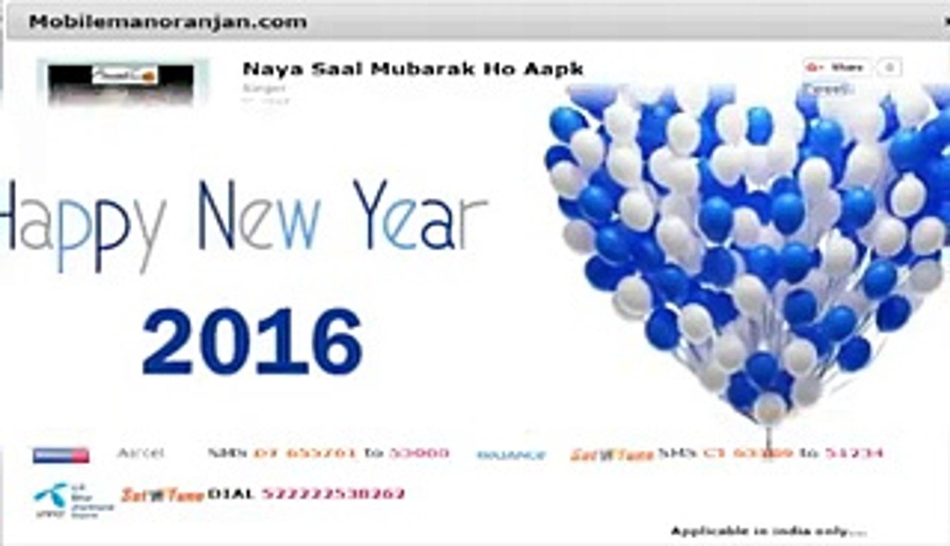 Happy New Year And Saal Mubarak 53