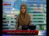 News Bulletin 06pm 31 December 2015