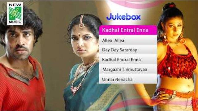 Palaivanacholai | Tamil Movie Audio Jukebox | (Full Songs