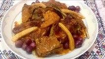 طاجين اللحم المحمر الرائع على الطريقة المغربية التقليدية من المطبخ المغربي مع ربيعة viande Mhamme