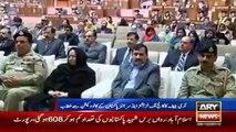Ary News Headlines 28 December 2015 , Army Chief General Raheel Sharif Statements